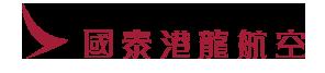 Dragonair, Hong Kong Dragon Airlines